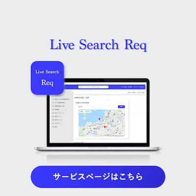 Live search req banner