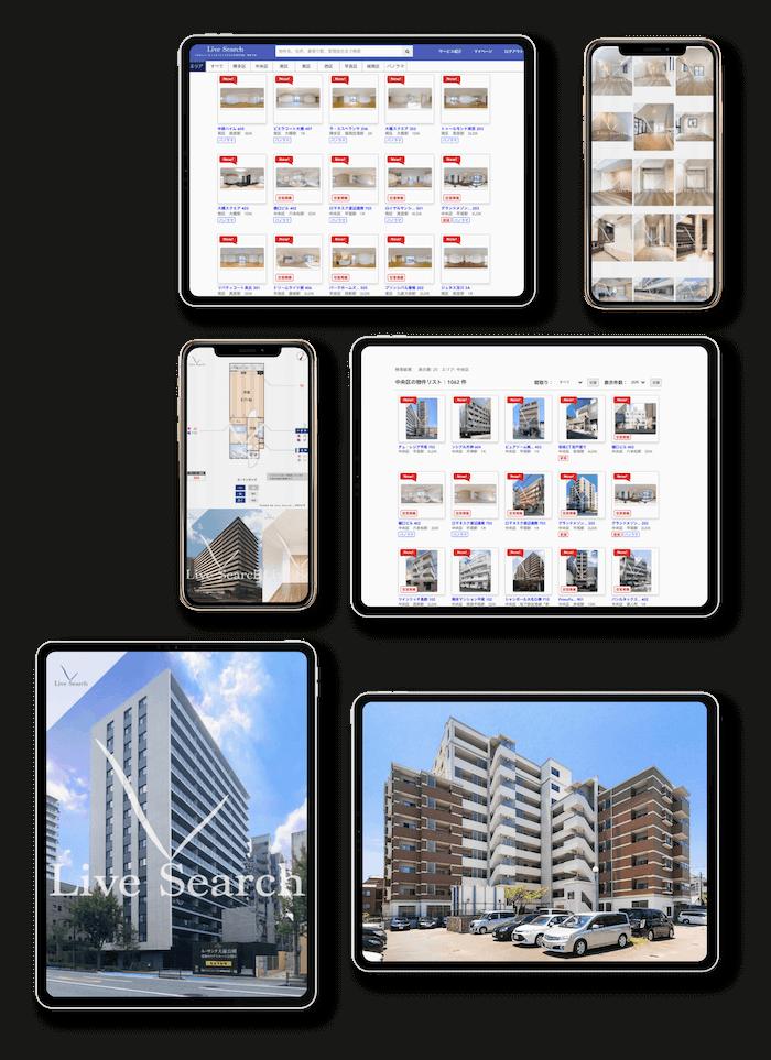 LiveSearchのWebサイトイメージ